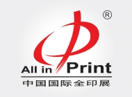 Serviform at All in Print 2018