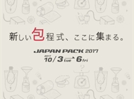 Serviform at Japan Pack 2017